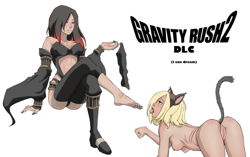 gravity syd and kat rush Five nights at freddy's marionette human